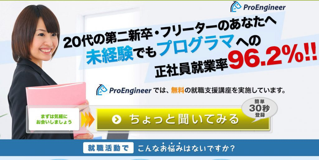 ProEngineer